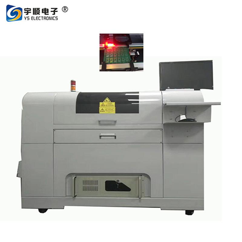 高度精确激光切割PCB板