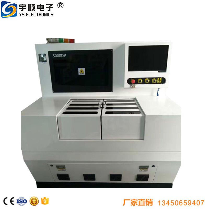 宇顺力厂家供应激光分板机离线双平台激光分板机设备