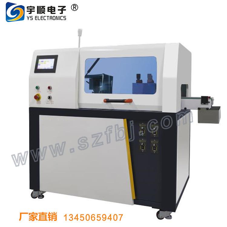 井字形分板机价格全自动分板机|全自动PCB分板机厂家|全自动PCB分板机制造商