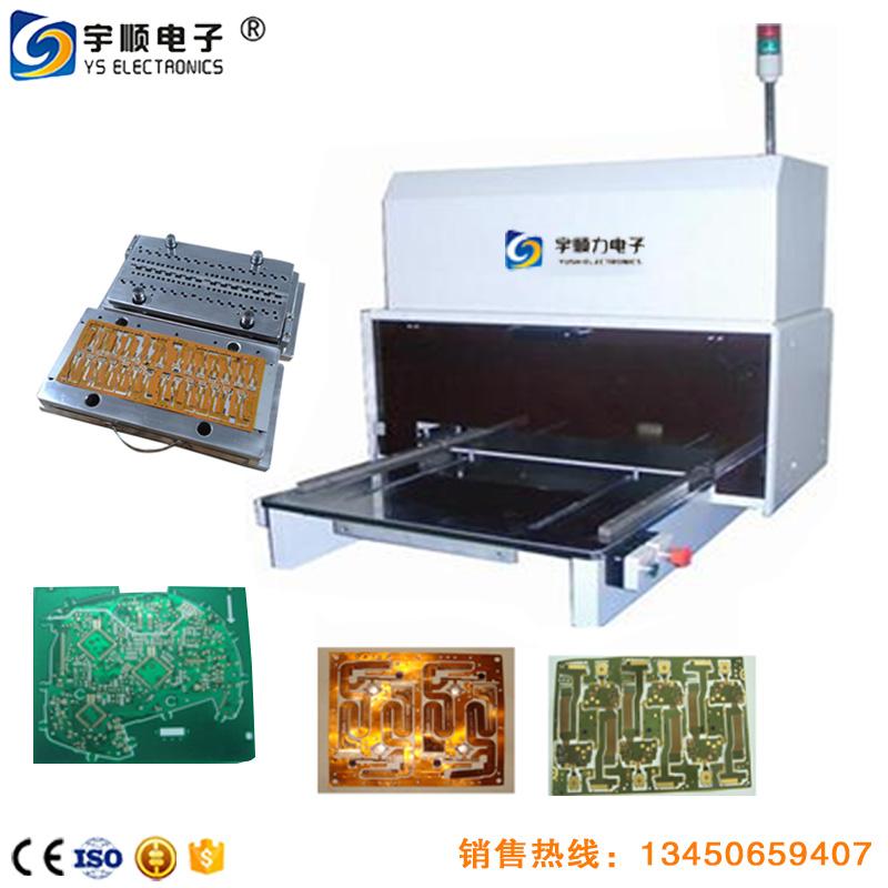 液压冲床分板机PCB分板机分板机